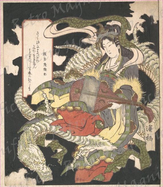 Benzaiten diosa